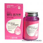 [SALE] IL-YANG PHARM Daily Beauty Collagen All in One Ampoule 250ml
