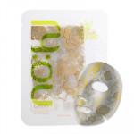 NOHJ Anti-Pore Texture Mask pack_Greentee