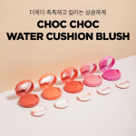 [W] IMBELY Choc Choc Water Cushion Blush 3g