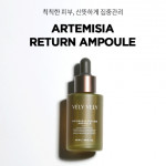 [W] VELY VELY Artemisia Return Ampoule 40ml