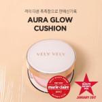 [R] IMVELY Vely Vely Aura Glow Cushion 17g*2ea