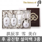 [W] THE WHOO Gonginhyang Seol Whitening Set