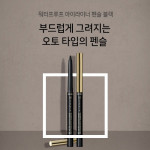 [SALE] KARADIUM Waterproof Eyeliner Pencil Black 0.35g