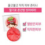 [W] LABELYOUNG Shocking Strawberry Soap 100g