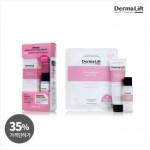 [W] DERMA LIFT Intensiderm Aqua Rich Cream Set 1ea