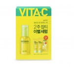 GOODAL Green Tangerine Vita C Dark Spot Serum 30ml set