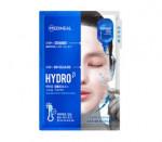 Mediheal Capsules 100 Bio secondom Hydro Beta Mask Pack 1ea