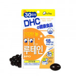 [W] Cyril Alexa Doblas's want (DHC Glucosamine, Catechin, Chitosan, Chlorella, Lutein)
