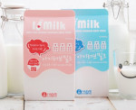 [SALE] I HAVE Milk Mask 25g*10ea