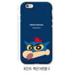 [R]  JANG BAGUNI MALL Jjang-gu Cell Phone6S Case 3ea