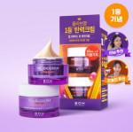 [R] BOH Bio Heal Probioderm lifting cream Double plan 50ml*2
