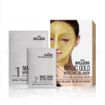 URBAN DOLLKISS Magic Modeling Gel Mask 50g+5g