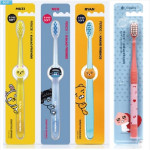 [E] PERIOE X KAKAO FRIENDS Sensitive Advance Toothbrush 1ea [Ryan]