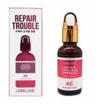 LEBELAGE REPAIR TROUBLE AC AMPOULE