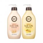 [HAPPY BATH] NATURAL BODY MILK LOTION 450ml