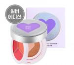 [W] PRPL KISS & HEART Cusion Silver Edition