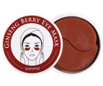 [W] SHANGPREE Ginseng Berry Eye Mask (60ea)