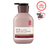 [W] ILLIYOON Lotion 350ml