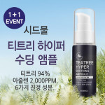 [W] SIDMOOL Tea Tree Hyper Soothing Ampoule 1+1