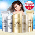 [W] ANESSA Sun Cream (Option)