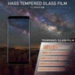 [R] GMARKET I Phone 5SE Glass Film 1ea