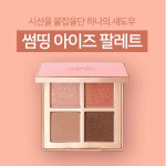 [W] SOME BY MI Some Thing Eyes Palette