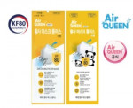 [R] Air Queen KF80 SMS Double Filter Mask 100 pcs.