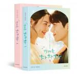 [R]  Gaet Village Cha-Cha-Cha Set : Shin Ha-Eun Script Book