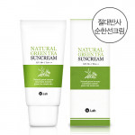 [W] W.LAB Natural Green Tea Sun Cream