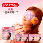 [W] MEGRHYTHM Steam Eye Mask