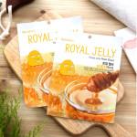 BARABONI Royal Jelly Mask Sheet 10ea