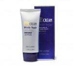 3W CLINIC Wrinkle Repair BB cream 50ml