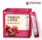 Korea Bio Cell Pomegranate Collagen & Probiotics 2g*30ea