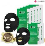 [W] DERMALIFT Freshderm Black Sebum Control Mask