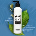 [R] GABALNARA All In One Wig Shampoo 245ml