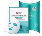 [SALE] SNP Jade Soothing Ampoule Mask 25ml*10ea