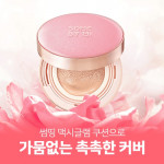 [SALE] SOME BY MI Something Maxi Glam Cover Cushion SPF50+ PA+++ 15g