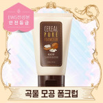 [SALE] SOME BY MI Cereal Pore Foamcrub 100ml