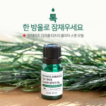[SALE] SOME BY MI 30 Days Miracle Tea Tree Clear Spot oil 10ml