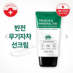 [SALE] SOME BY MI Truecica Mineral 100 Calming Suncream SPF50+ PA++++ 50ml