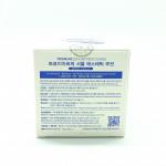 TROIAREUKE Seoul Aesthetic Cushion #23 shade(Natural beige)