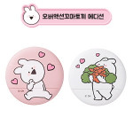 THE SAEM (Over Action Little Rabbit Edition) Cushion Puff  2ea
