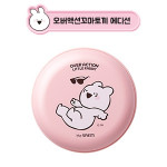 THE SAEM (Over Action Little Rabbit Edition)Saemmul Perfect Pore Pact 20g