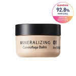 THE SAEM Mineralizing Camouflage Balm SPF30 PA+++ 10g