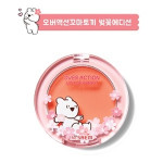 THE SAEM (Over Action Little Rabbit) Saemmul Single Blusher 5g