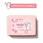 THE SAEM (Over Action Little Rabbit)Healing Tea Garden Cherry Blossom Cleansing Water Pad 25pads