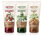 SKINFOOD Vege Garden Cleansing Foam 150ml