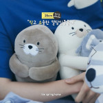 [W] THESPRINGHOME Small Seal Doll 1ea
