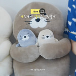 [W] THESPRINGHOME Very Small Seal Doll 1ea