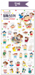 [R] 1300K Jjang-gu transparent sticker 4ea